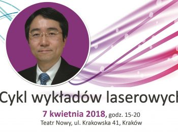 A series of laser lectures with prof. Akira Aoki